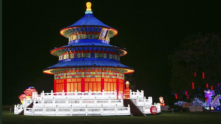 Iluminación del Festival de la linterna.